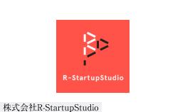 株式会社R-StartupStudio