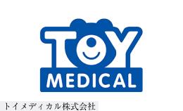 トイメディカル株式会社