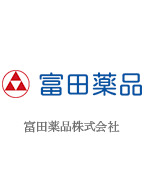 富田薬品株式会社