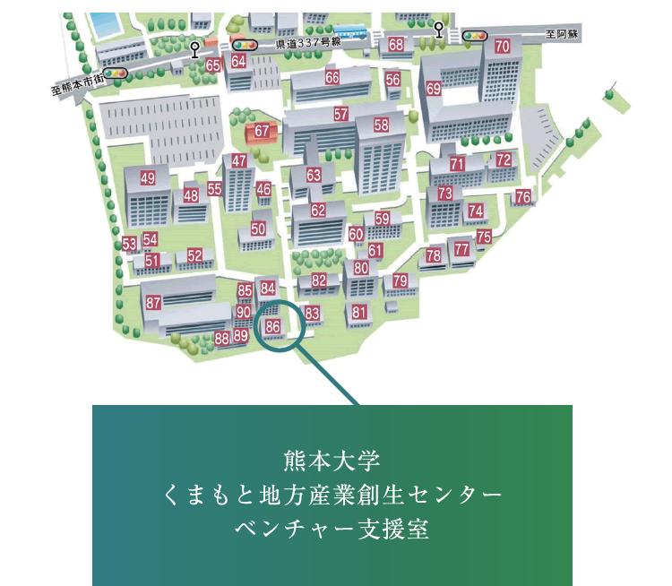熊本大学 くまもと地方産業創生センター ベンチャー支援室